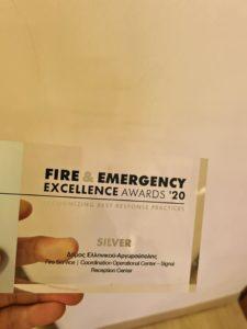 """Silver Βραβείο στην κατηγορία """"Ανταπόκριση σε Έκτακτες Ανάγκες"""""""