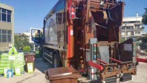 Νέα εποχή στην διαχείρηση απορριμμάτων στον Δήμο
