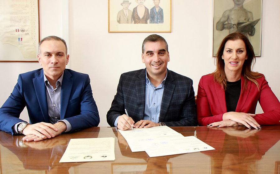 Υπογραφή Συνεργασίας με την Διεθνής Ολυμπιακή Επιτροπή