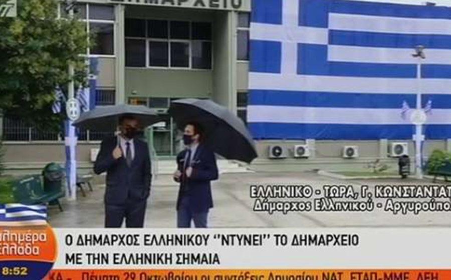 Ο Γιάννης Κωνσταντάτος στην εκπομπή Καλημέρα Ελλάδα