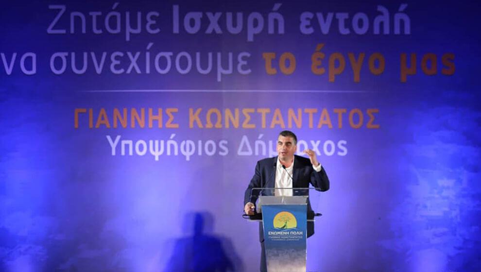 H Κεντρική προεκλογική μας ομιλία στην πλατεία Σουρμένων στο Ελληνικό