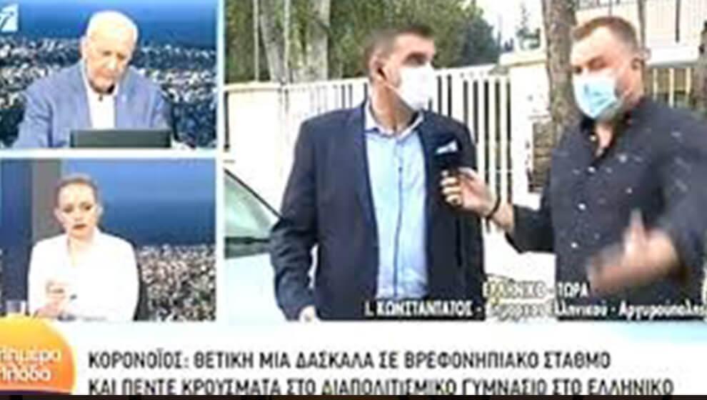 Παρέμβαση Δημάρχου στην εκπομπή Καλημέρα Ελλάδα