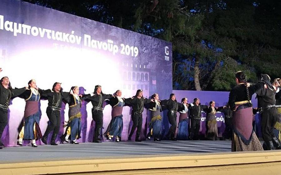 Μήνυμα Δημάρχου στο Παμποντιακόν Πανούρ 2019