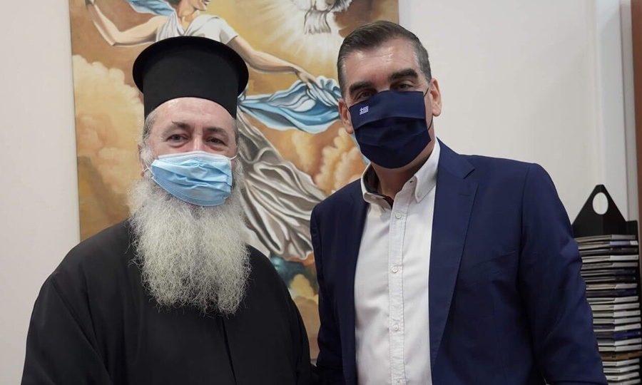 επισκεφτεί γραφείο σεβασμιότατος Μητροπολίτης Κεφαλληνίας