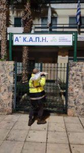Ετοιμότητα Πολιτική Προστασία Δήμου μας Γιάννης Κωνσταντάτος