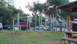 1ο υπάιθριο γυμναστήριο όργανα Καλλισθενικής γυμναστικής