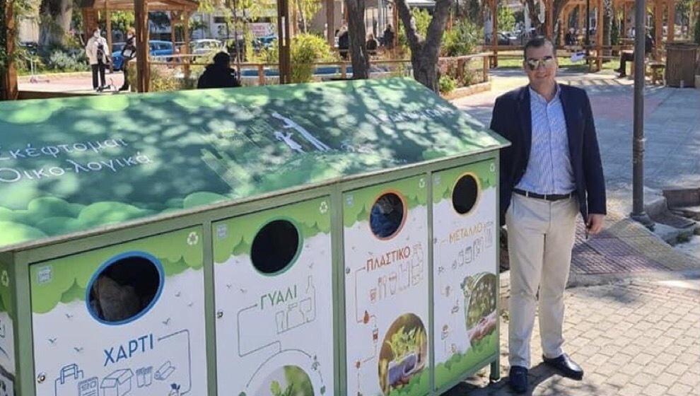 Νέος τρόπος ανακύκλωσης Δήμο μας Γιάννης Κωνσταντάτος
