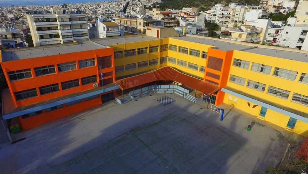 Προσεισμικός έλεγχος συστήματα πυρασφάλειας σχολεία